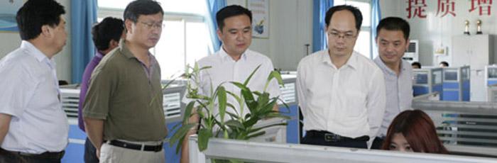 协会活动——济宁市电子商务协会-电子商务协会